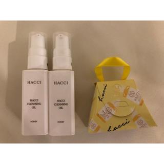 ハッチ(HACCI)のHACCI クレンジングオイル はちみつ石鹸(クレンジング / メイク落とし)