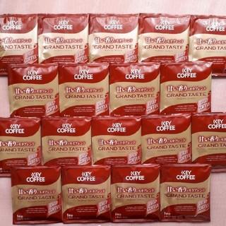 キーコーヒー(KEY COFFEE)のKEYCOFFEEドリップコーヒー18杯分(コーヒー)