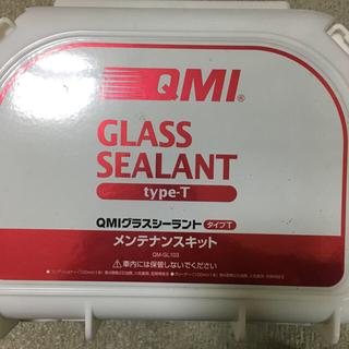 トヨタ(トヨタ)のトヨタQMIグラスシーラントタイプT(メンテナンス用品)