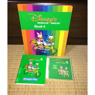 ディズニー(Disney)のディズニーの英語 新子役ストレートプレイ4 Story and Songs(キッズ/ファミリー)
