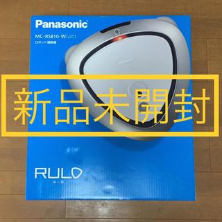 アイロボット(iRobot)のルンバ980 Roomba980(掃除機)