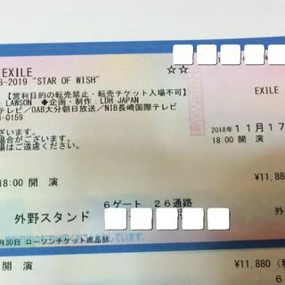 11/17 EXILE   STAR OF WISH ヤフオクドーム 1枚(クラブミュージック)