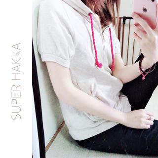 スーパーハッカ(SUPER HAKKA)のSUPER HAKKA パーカー(パーカー)