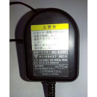 電源アダプター三洋電機 NC-A2901(その他)