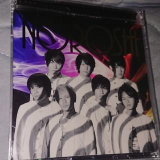 カンジャニエイト(関ジャニ∞)の関ジャ二∞ Noroshi 2枚組(男性アイドル)