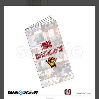 ディーエムエム(DMM)のワタナベマホト  カードフォルダ(その他)