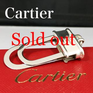 カルティエ(Cartier)の新品仕上 希少 カルティエ Cartier マネークリップ 財布 シルバー(マネークリップ)