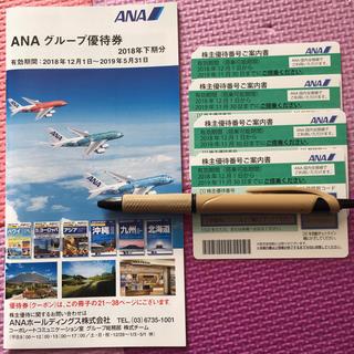 エーエヌエー(ゼンニッポンクウユ)(ANA(全日本空輸))のANA優待券!4枚(航空券)