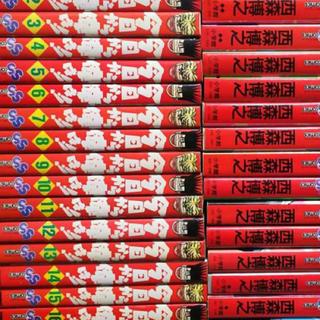 ショウガクカン(小学館)の★ 今日から俺は 2巻~35巻 非全巻 漫画セット★(全巻セット)