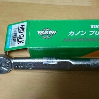 カノン プリセット形トルクレンチ N 60 QLK(メンテナンス用品)