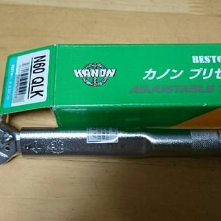 カノン N 60 QLK プリセット形トルクレンチ(メンテナンス用品)