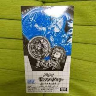 タカラトミー(Takara Tomy)のnikoniko様専用 パズドラモンスターメモリー第2弾2BOX(キャラクターグッズ)