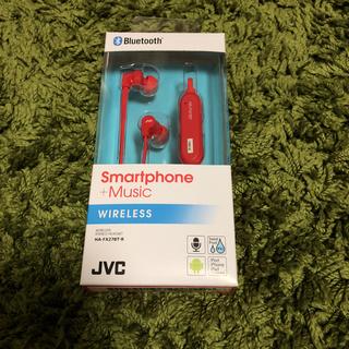 ケンウッド(KENWOOD)の【保証付】JVC HA-FX27BT ワイヤレスイヤホン(ヘッドフォン/イヤフォン)