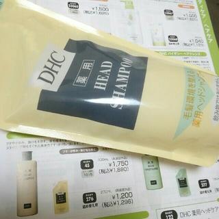 ディーエイチシー(DHC)のDHC 薬用ヘッドシャンプー詰め替え用(シャンプー)