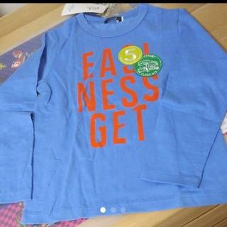 カルディア(CALDia)のCaldia(カルディア) 新品タグ付き 長袖Tシャツ(Tシャツ/カットソー)