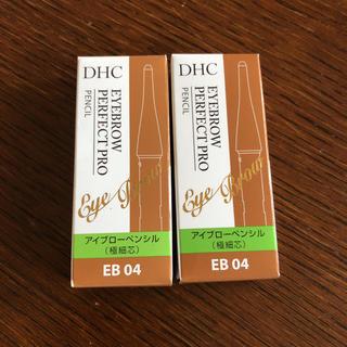ディーエイチシー(DHC)のDHCアイブローペンシル(アイブロウペンシル)