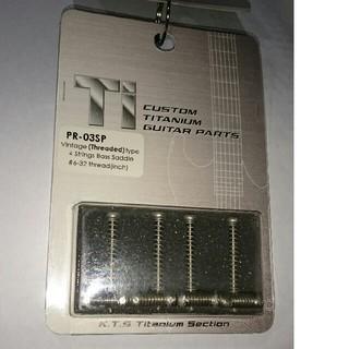 チタニュウムベース用サドル 1set(パーツ)