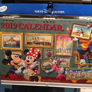 ディズニー(Disney)の新品*ディズニー  ミッキー フレンズ 壁掛 カレンダー 2019 (カレンダー/スケジュール)