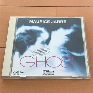 映画 GHOST ゴースト オリジナル サウンドトラック CD(映画音楽)