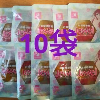 お嬢様酵素jewel10袋☆☆