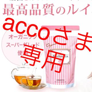 エルバランシア ルイボスティー(健康茶)