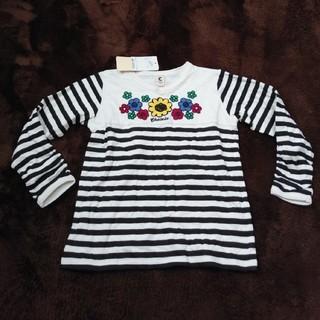 ショコラフィネローブ(chocol raffine robe)のショコラ 長袖カットソー ボーダー (Tシャツ/カットソー)