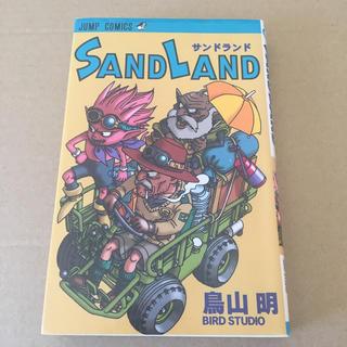 サンドランド 鳥山明(少年漫画)