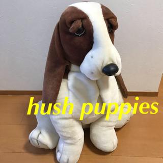 hush puppies【特大】ぬいぐるみ ハッシュパピー