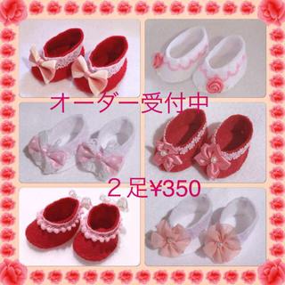 メルちゃんサイズ 靴 その他人形 ハンドメイド 知育玩具 洋服 小物 おままごと(ぬいぐるみ/人形)
