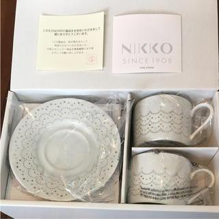 ニッコー(NIKKO)のNIKKO ペアカップ&ソーサーセット 新品未使用(グラス/カップ)