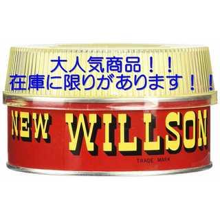【大人気商品】送料込!ウィルソンワックス ニューウイルソン 170g(メンテナンス用品)
