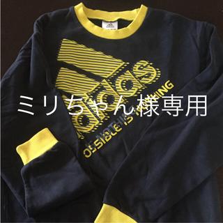 アディダス(adidas)のadidasトレーナー160男女兼用(トレーナー)