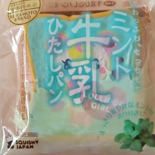 牛乳ひたしパンミニミントパンダ絵柄付きスクイーズ(おもちゃ/雑貨)