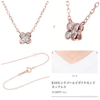 ジュエリーツツミ(JEWELRY TSUTSUMI)のK10PGダイヤペンダント(ネックレス)