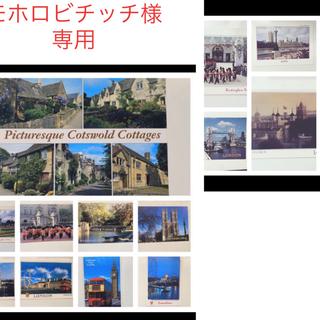 イギリスの絵葉書/ポストカード 15枚 (写真/ポストカード)