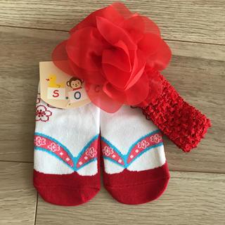 足袋風靴下/ソックス9-12cm赤 お花のヘアバンド(靴下/タイツ)