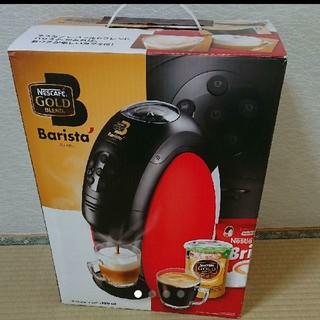 ネスレ(Nestle)の【新品】ネスカフェ ゴールドブレンド  バリスタ (コーヒーメーカー)