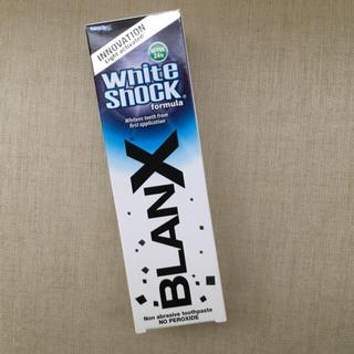 サンスター(SUNSTAR)のBLANX ホワイトショック 歯みがき粉(歯磨き粉)