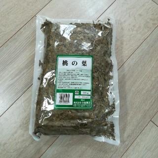 桃の葉 小島漢方 1袋 500グラム(健康茶)