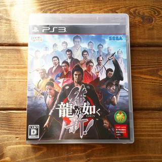 プレイステーション3(PlayStation3)のPS3 龍が如く 維新(家庭用ゲームソフト)