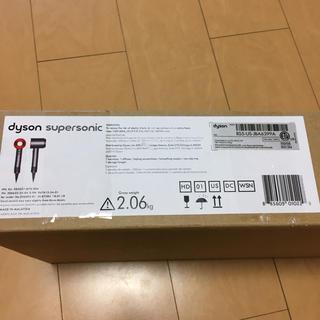 ダイソン(Dyson)のDyson Supersonic HD01 ダイソン スーパーソニック(ドライヤー)