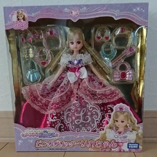 タカラトミー(Takara Tomy)のリカちゃん ゆめみるお姫様 プリンセス(ぬいぐるみ/人形)