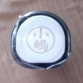 シャチハタ(Shachihata)のはるき 様専用 シャチハタ ネーム9(印鑑/スタンプ/朱肉)