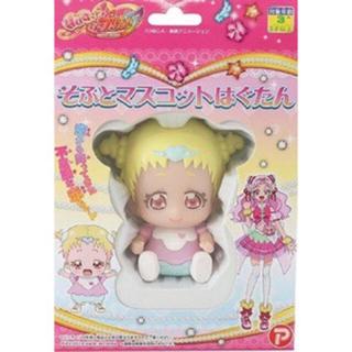 新品💓プリキュア💓はぐたん人形💓(ぬいぐるみ/人形)