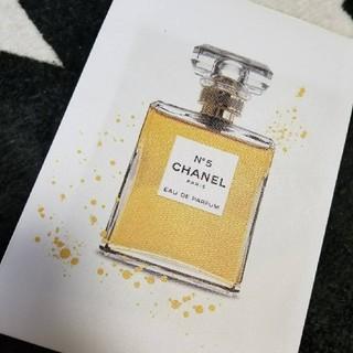 シャネル(CHANEL)のポスター(ポスター)