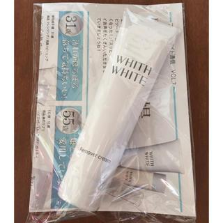 WHITH WHITE フィスホワイト リムーバークリーム(脱毛/除毛剤)