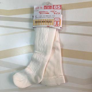 白タイツ  85(靴下/タイツ)