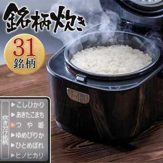 ☆新生活応援☆炊飯器 3合 ブラック(炊飯器)