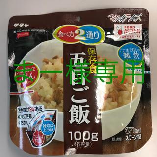 まー 様専用 150食セット(米/穀物)