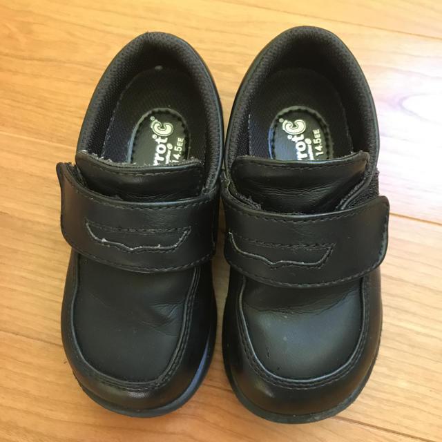 MOONSTAR (ムーンスター)のフォーマルシューズ キッズ/ベビー/マタニティのベビー靴/シューズ(~14cm)(その他)の商品写真